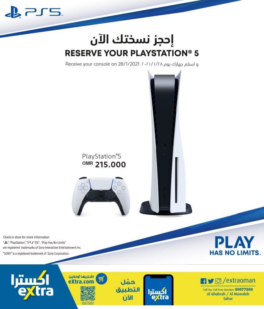 سعر بلايستيشن 5 في سلطنة عُمان 2021